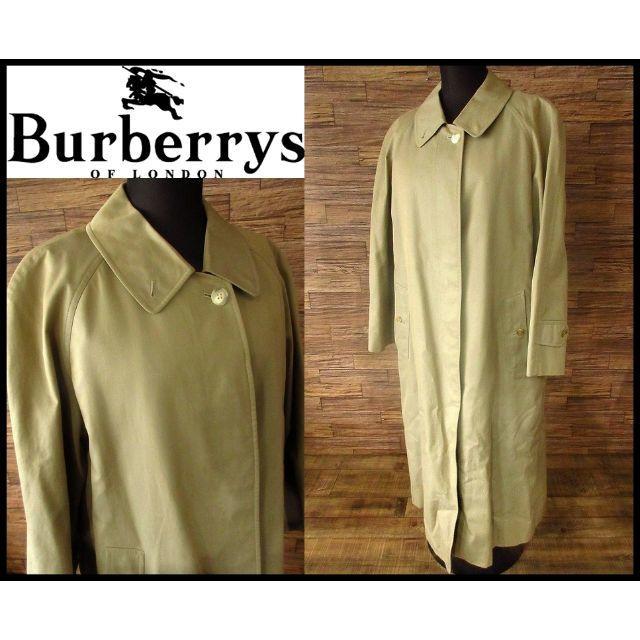 BURBERRY(バーバリー)のクリーニング済 バーバリー ノバチェック ライナー ステンカラー コート 玉虫色 レディースのジャケット/アウター(ロングコート)の商品写真