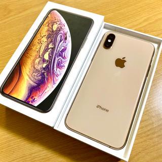 iPhone - iPhoneXs Gold 256GB SIMフリー 美品