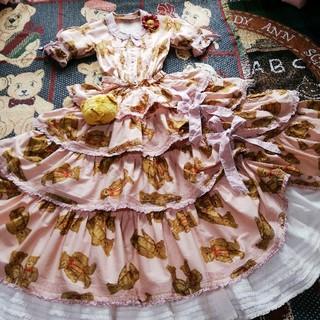 ピンクハウス(PINK HOUSE)のワンダフルワールド♡美品♪2連たくしあげおリボンの可愛いくまさんワンピース♪♪ (ロングワンピース/マキシワンピース)