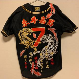 ハンシンタイガース(阪神タイガース)の阪神 糸井嘉男 刺繍ユニフォーム(応援グッズ)