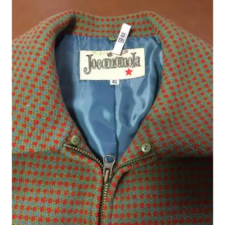 ホコモモラ(Jocomomola)のJocomomola コート(ロングコート)