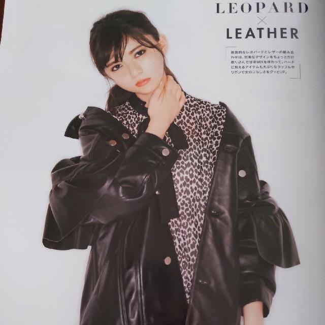 sweet (スウィート) 2019年 10月号 (付録なし) エンタメ/ホビーの雑誌(ファッション)の商品写真