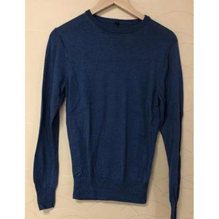 ムジルシリョウヒン(MUJI (無印良品))の無印良品 ウールシルク洗えるクルーネックセーター XS(ニット/セーター)