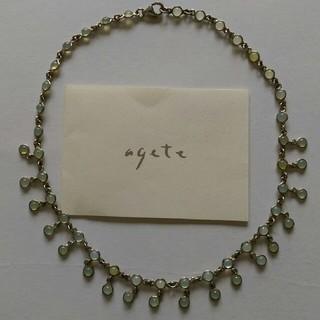アガット(agete)の2コで1,000円‼ アガット アトリエカオル ネックレス(ネックレス)