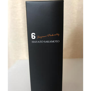 ハヤトサカモトEDT