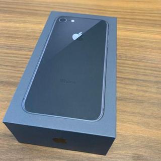 Apple - iPhone8 64GB 本体 純正 イヤフォン 純正 充電器付き