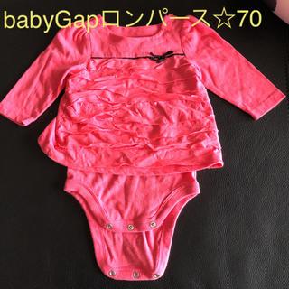 ベビーギャップ(babyGAP)のbabyGapロンパース70 美品!(ロンパース)
