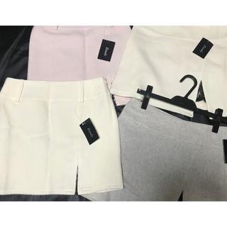◆送料込み◆秋冬◆新品タグ付き◆上質◆ツィードスカート4点◆(ミニスカート)