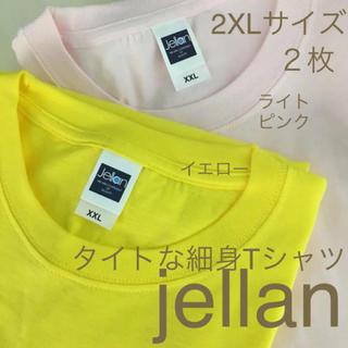 新品  無地  タイトな細身 Tシャツ 2XLサイズ  2枚  bz  a(Tシャツ/カットソー(半袖/袖なし))