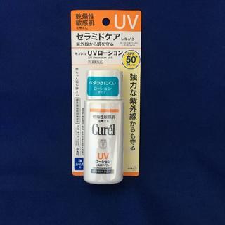 Curel - キュレル UVローション SPF50+ 60ml 新品 未使用