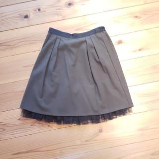 トランテアンソンドゥモード(31 Sons de mode)の31sons de mode(ひざ丈スカート)