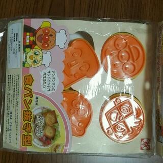 バンダイ(BANDAI)のアンパンマン食パン型抜き(調理道具/製菓道具)
