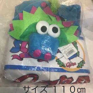 広島東洋カープ - 広島東洋カープ 新品 スライリー スラィリー 着ぐるみ 子供用 110cm