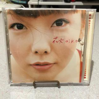 aiko  CD/花火