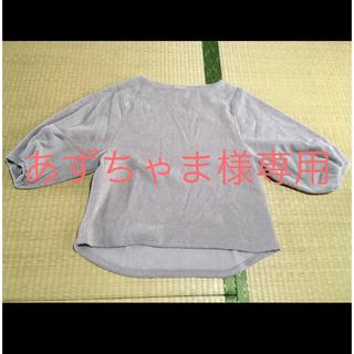 トップス(カットソー(長袖/七分))