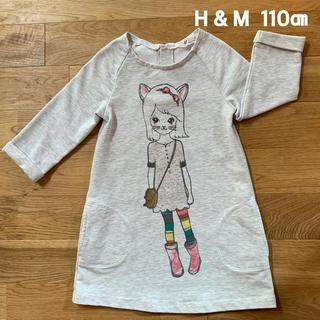 H&M - H & M  ワンピース チュニック  110