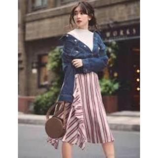リランドチュール(Rirandture)のリランドチュール スカート 美品(ひざ丈スカート)