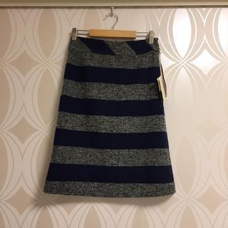 イネド(INED)の新品。YVON INED N-vague♡ツイードスカート(ひざ丈スカート)