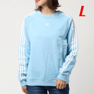 アディダス(adidas)の【レディースL】ブルー スウェット(トレーナー/スウェット)