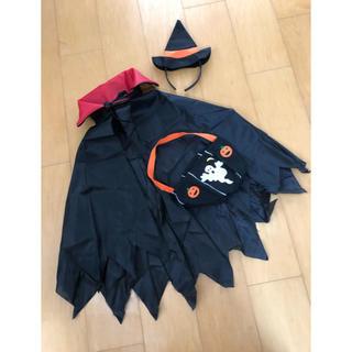 ハロウィン 3点セット(衣装一式)