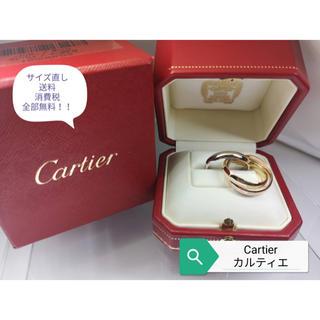 カルティエ(Cartier)のCartier☆カルティエ☆トリニティリング☆K18(750)☆53号(13号)(リング(指輪))