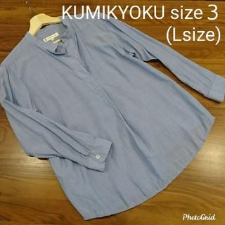 kumikyoku(組曲) - レディースブラウス Lサイズ