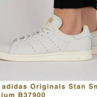 adidas - アディダス スタンスミス プレミアム 23cm超美品