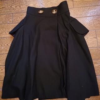 ヴィヴィアンウエストウッド(Vivienne Westwood)のヴィヴィアン・ウエストウッド 定番スカート(ひざ丈スカート)