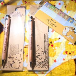 ポケモン - ポケモン シャープペンシル2本 &  ブックマーカー セット