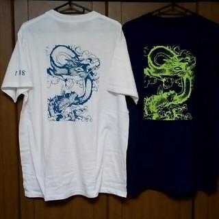 ジーユー(GU)の新品・未使用 Tシャツ2枚セット(Tシャツ(長袖/七分))