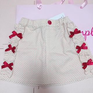シャーリーテンプル(Shirley Temple)の新品 シャーリーテンプル ドットリボンスカート 110(スカート)