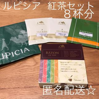 LUPICIA - ☆新品未使用☆ ルピシア  紅茶セット バトン ティーバッグ 8杯分