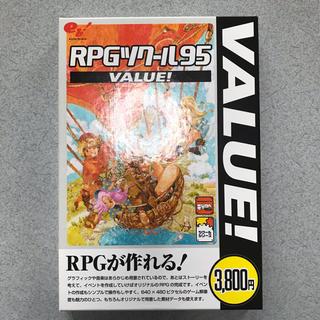 アスキーメディアワークス(アスキー・メディアワークス)のRPGツクール95 VALUE!(PCゲームソフト)