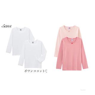 プチバトー(PETIT BATEAU)のmms様専用(Tシャツ/カットソー)