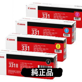 Canon - Canonトナーカートリッジ 純正品