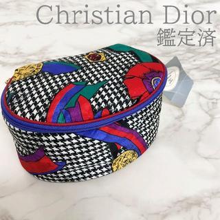 Christian Dior - 鑑定済 未使用 クリスチャン ディオール メイクポーチ 化粧ポーチ 小物入れ