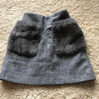 ジーユー(GU)のGUファーポケット付きグレーグレーウールスカート☆120センチ(スカート)