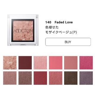 ADDICTION - ADDICTION アイシャドウ 限定色140 Faded Love