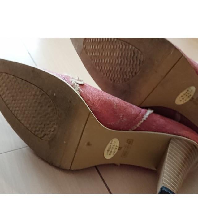 23.5cm~24.0cmウェスタンブーツ レディースの靴/シューズ(ブーツ)の商品写真