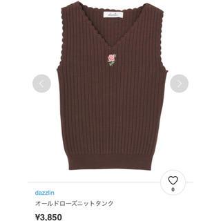dazzlin - ダズリン ローズ刺繍ニットタンク