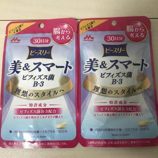森永乳業 - 美&スマート ビフィズス菌 B-3