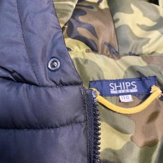 SHIPS KIDS - SHIPS 110cm★黒✖️迷彩裏地ダウン