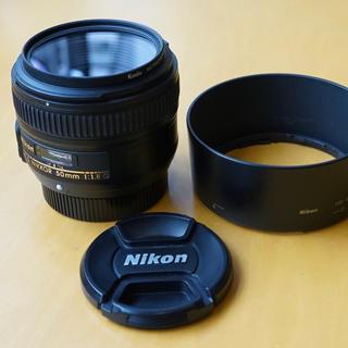 Nikon - AF-S NIKKOR 50mm/ f/1.8G