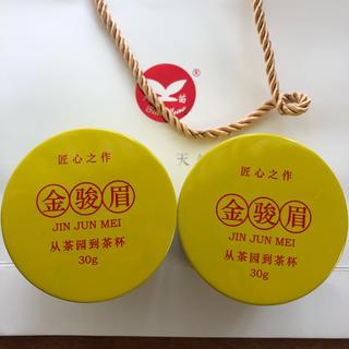 中国茶   金駿眉  高級紅茶