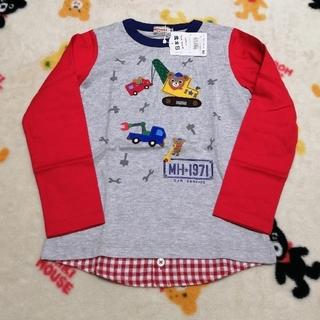 mikihouse - 新品☆120cm☆ミキハウス