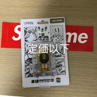 アンディフィーテッド(UNDEFEATED)のSupreme sticker undefeated keychain set(キーホルダー)