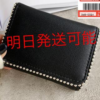 しまむら - しまむら ムム mumu  財布 折り財布