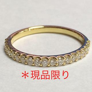 現品限り☆ 激安☆ K18YG☆ダイヤモンド リング(リング(指輪))
