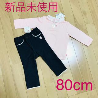 mikihouse - 80cm【うさこの長袖Tシャツ&ストレッチニットデニムパンツの2点セット】