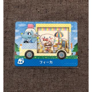 ニンテンドー3DS(ニンテンドー3DS)のどうぶつの森 amiibo カード サンリオ フィーカ アミーボ a46(その他)
